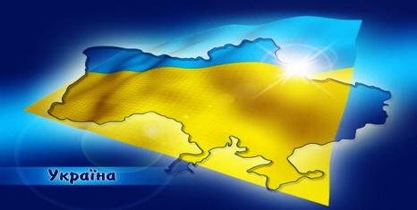 Украина на 78 месте в мире по развитию человека