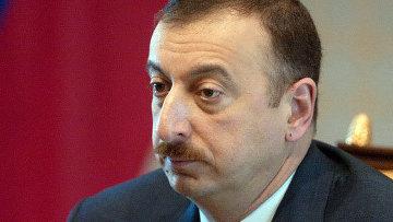 Президент Азербайджана обвиняет ООН в двойных стандартах