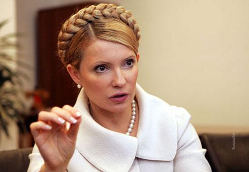 Тимошенко почти на свободе?