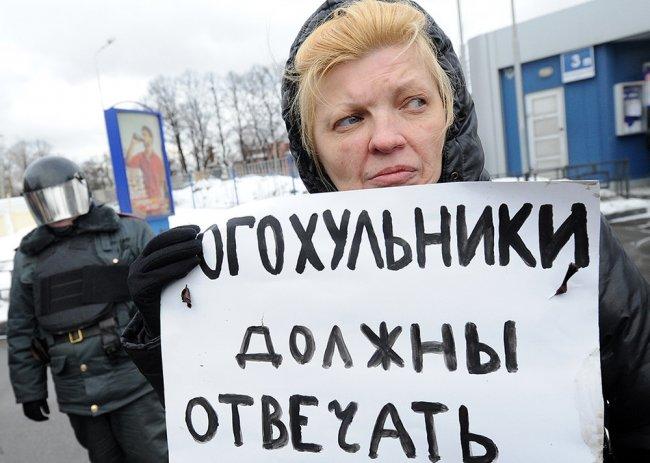 Совет Федерации одобрил законопроект, предусматривающий уголовное наказание за оскорбление чувств верующих