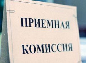 Рособрнадзор зафиксировал нарушения во время приемной кампании в семидесяти российских ВУЗах