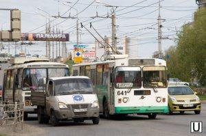 Опасно ли ездить на троллейбусах?