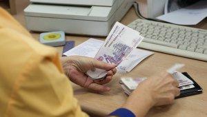 Пенсионные средства будут распределяться в ограниченном режиме в течение ближайшего года