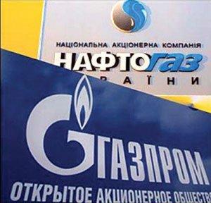 «Нефтегаз Украины» должен получить 2 млрд долларов долга от потребителей газа