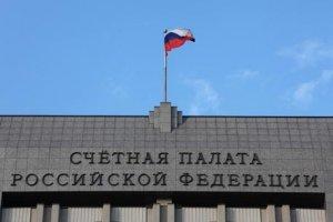 Счетная палата России обеспокоена тем, что началось массовое увеличение уставного капитала в государственных корпорациях