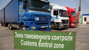 Глава российского государства: «Мы надеемся на то, что зона свободной экономической торговли с Вьетнамом будет создана»
