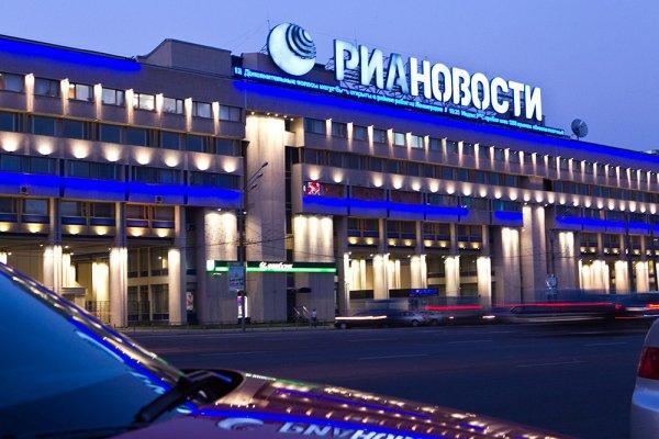 Из-за кого пострадало агентство РИА «Новости»?