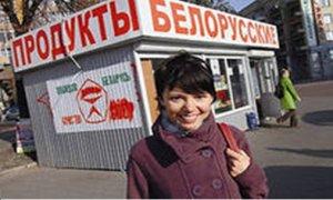 Нужны ли украинцам белорусские продукты?