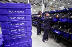 Министр связи РФ уверен в успешном будущем «Почты России»