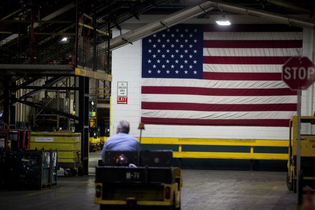 Семь заводов General Motors в Мичигане получили премию за экологичность