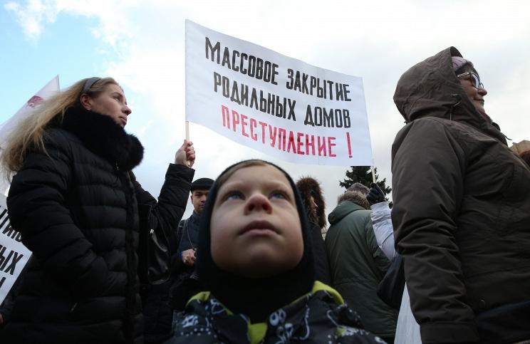 Люди в белых халатах отстаивают право граждан на доступную медицину
