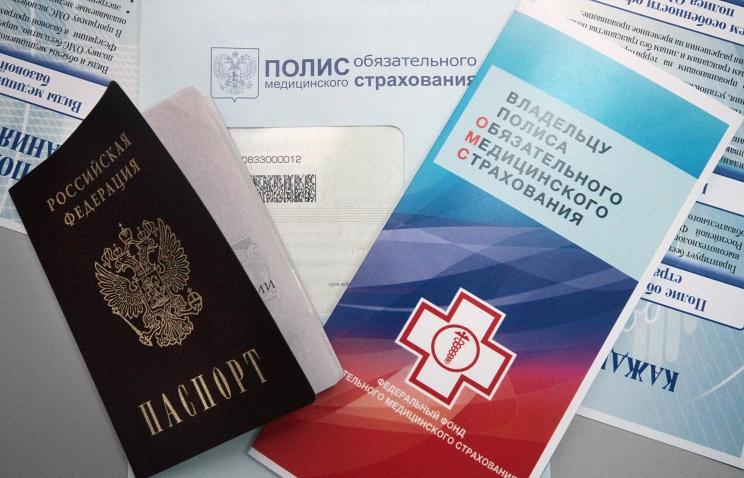 Медведев: правительство РФ уделяет большое внимание повышению качества медицинской помощи