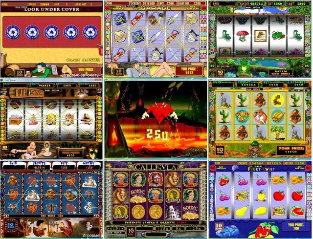 Для любителей азартных игр в онлайн режиме