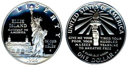 монеты памятные