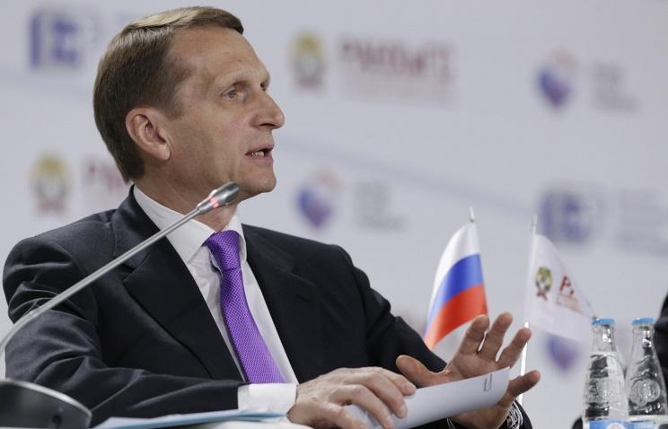 Нарышкин: попытки изолировать Россию обречены на провал