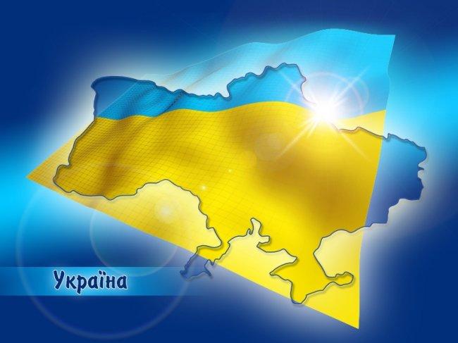 Тоже любите первым узнавать о новостях Украины?