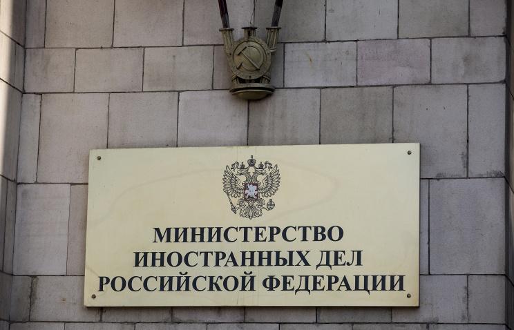 """МИД: Россия закрыла въезд четырем гражданам США в ответ на расширение """"списка Магнитского"""""""