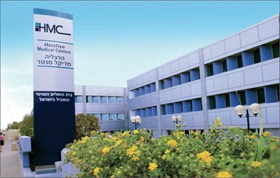 в клиниках Израиля
