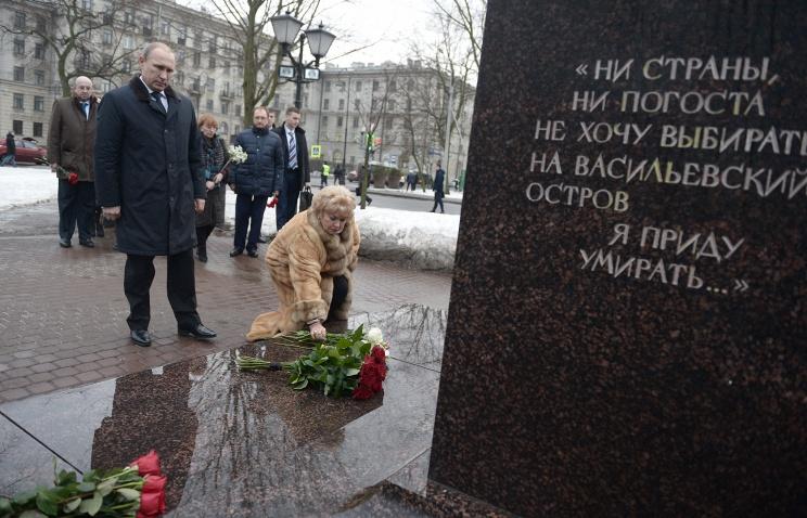 Путин принял участие в памятных мероприятиях по случаю годовщины смерти Анатолия Собчака