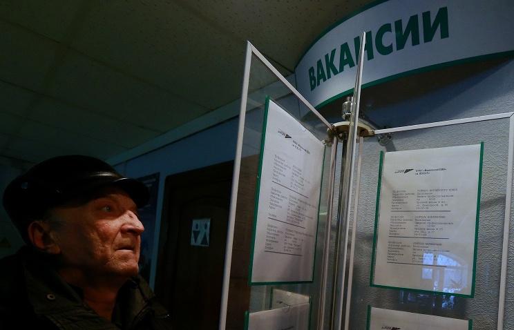 Каждая пятая российская компания сократила штат сотрудников из-за кризиса