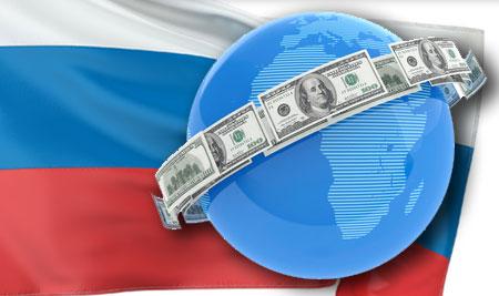Что такое деоффшоризация в Российской Федерации
