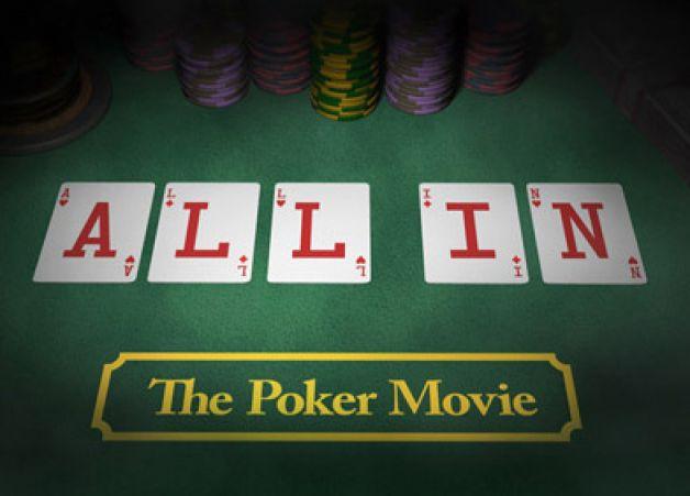 Мир покерный турниров ждет новых гостей!