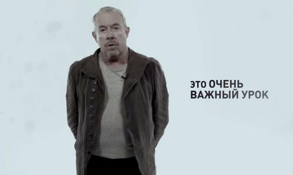 Ролик ко Дню Победы с Андреем Макаревичем транслируется украинским телевидением (видео)