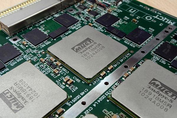 Начались продажи компьютера с новым процессором российского производства