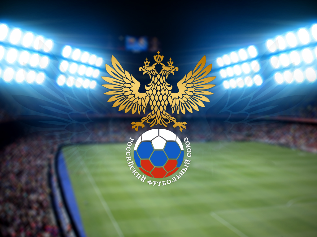 Российский футбольный союз отправил в отставку действующего президента