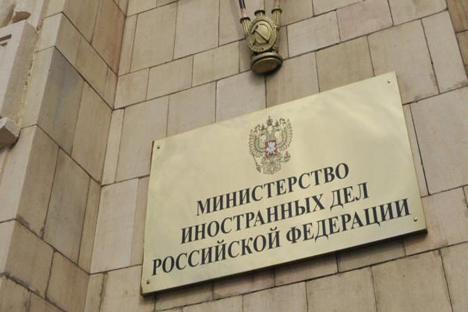 Австрия арестовала российские государственные активы