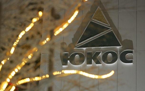 Россия получила повестку в суд в качестве ответчика по делу ЮКОС