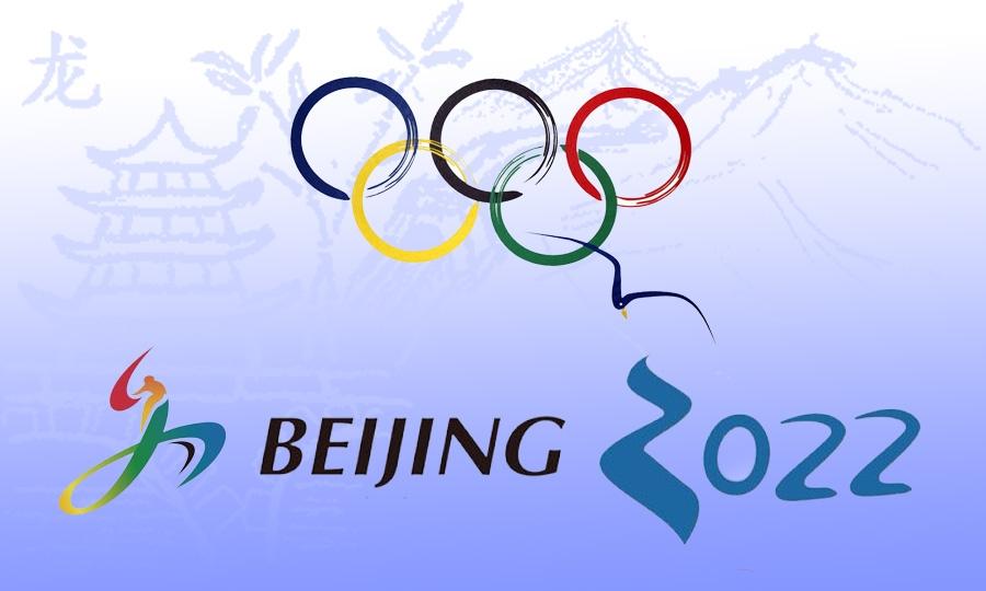 Путин предложил Китаю всяческое содействие в подготовке к Олимпиаде-2022