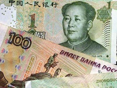 Рубль рухнул следом за юанем