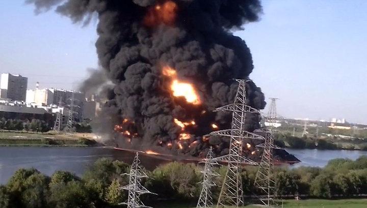 Экология столицы пострадала из-за пожара на Москве-реке