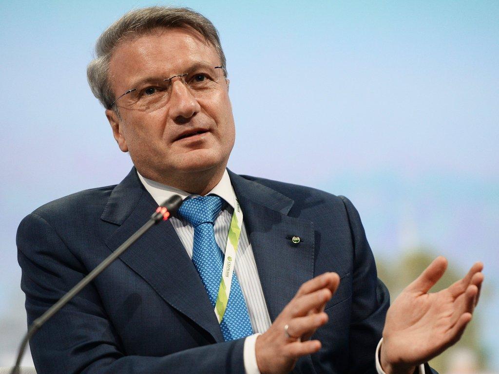 Греф назвал непростой ситуацию в банковском секторе и предположил банкротство банков