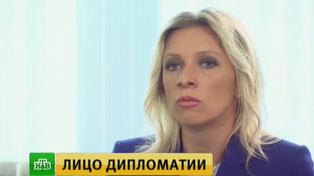 Захарова посчитала возможным учить болгарского президента