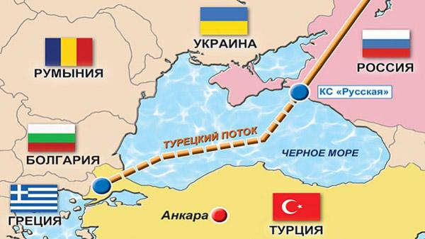 Минэнерго: строительство «Турецкого потока» приостановлено