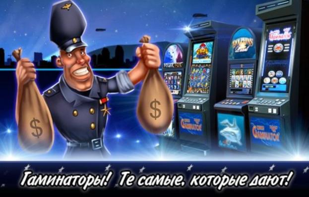 Судьба готовит новые испытания вместе с казино Вулкан