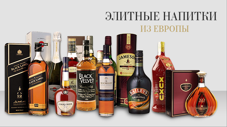 Роспотребнадзором инициируется досудебная блокировка продающих алкоголь сайтов