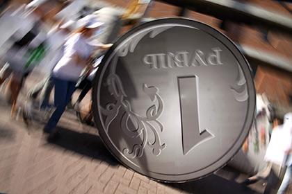 Герб России появится на монетах в 2016 году