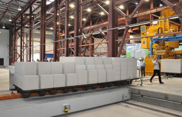 Ярославский завод силикатного кирпича отметил свое 85-летие