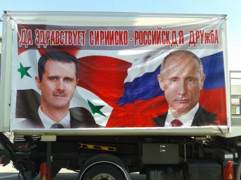 Путин пояснил зачем россияне воюют в Сирии
