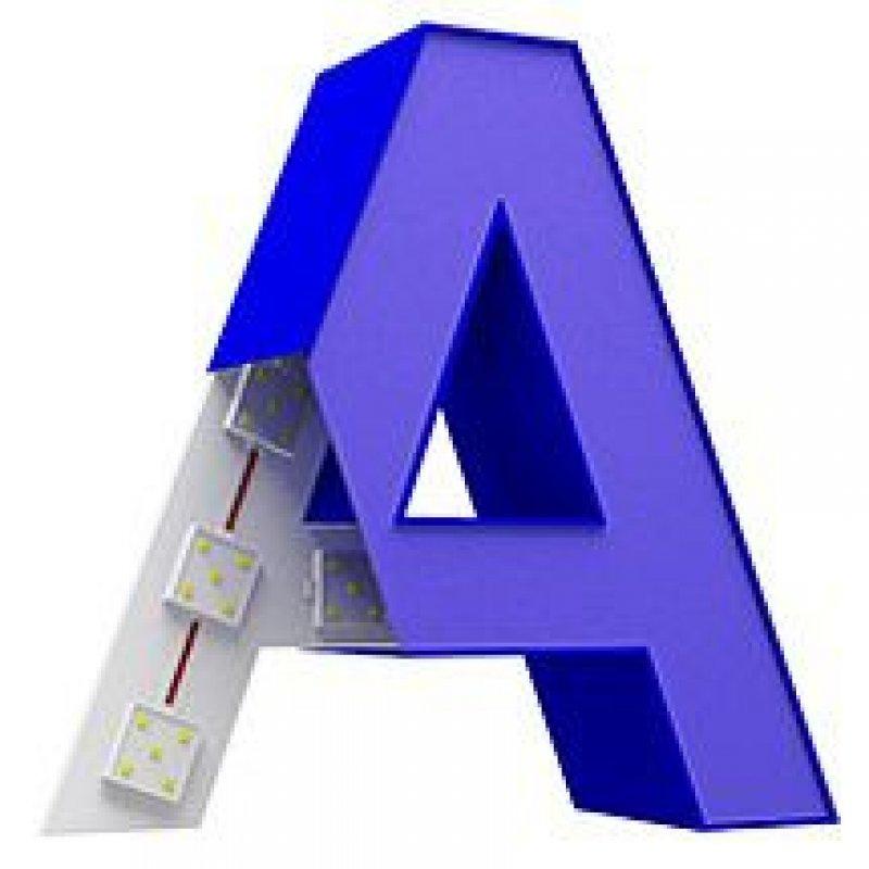 Использование объемных букв – недорогой и эффективный метод рекламной деятельности