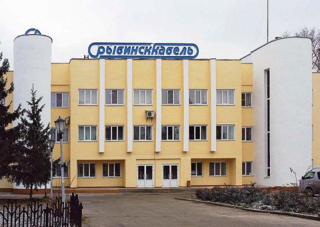 """Предприятие """"Рыбинсккабель"""" обновило ассортимент выпускаемой кабельной продукции"""