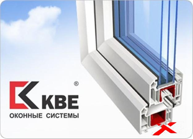 Немецкие окна КВЕ – надежность, безопасность, комфорт
