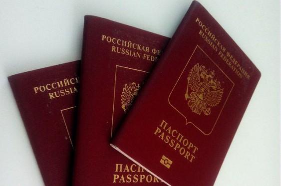 Для россиян оптимизировали процедуру получения загранпаспорта