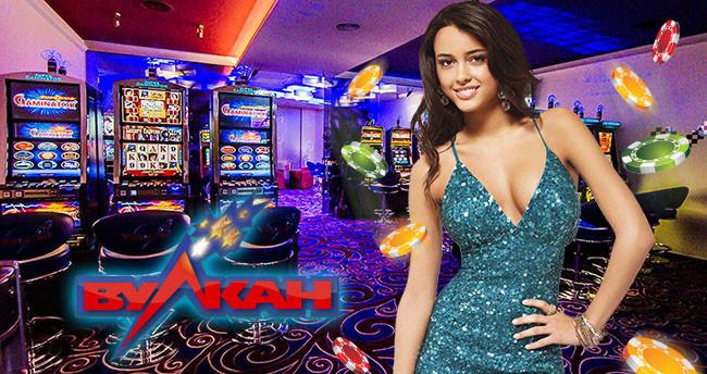 Онлайн площадка казино Вулкан