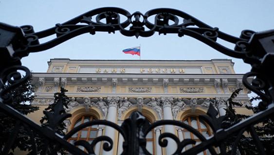 Российские банки и их главные проблемы