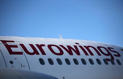 Принадлежащая немецкой Lufthansa авиакомпания Eurowings покидает Россию