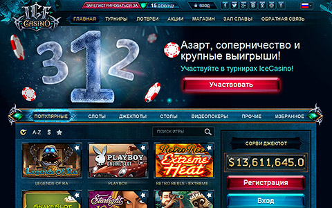 Виртуальное казино с возможностью бесплатной игры